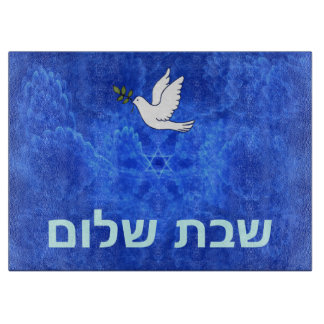 Dove - Shabbat Shalom Cutting Board