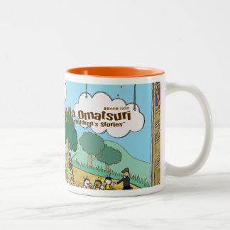 Dowa 2011_02 Two-Tone coffee mug