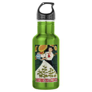 DPRK Prop 532 Ml Water Bottle