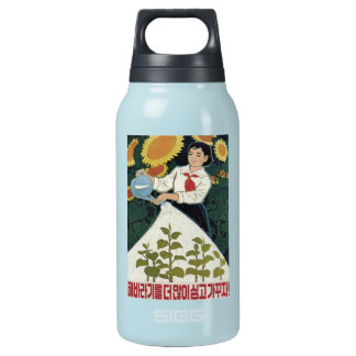 DPRK Prop Insulated Water Bottle