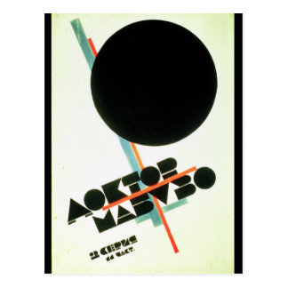 Dr. Mabuso , 1922 Postcard