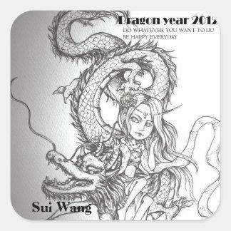 dragon2012 square sticker