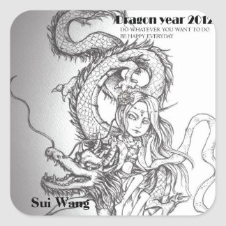 dragon2012 square stickers