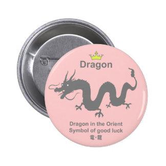 dragon 龍 竜 バッジ