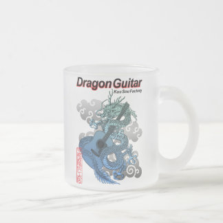 dragon aco frosted glass mug
