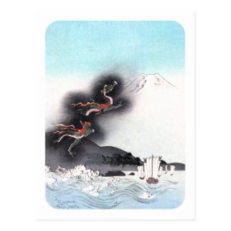 Dragon and Mount Fuji Postcard