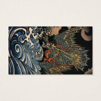 Dragon at Sea Business Card