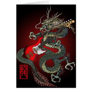 Dragon Bass 01 Card