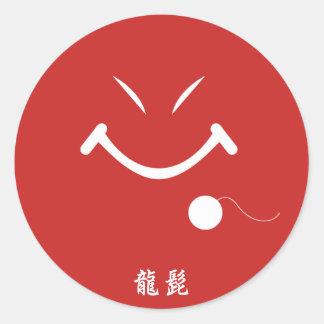 Dragon Beard Classic Round Sticker