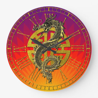 Dragon Chinese Symbol Prosperity Sunset Gradient Large Clock