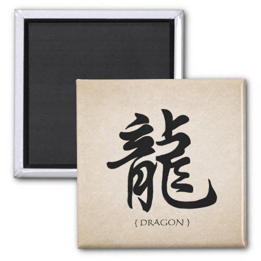 Dragon Chinese Zodiac Sign Symbol magnet