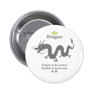 dragon dragon dragon pinback buttons