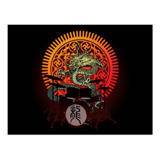 Dragon Drum 05 Post Card