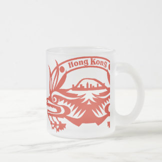 Dragon Fantasy 26 Frosted Glass Coffee Mug