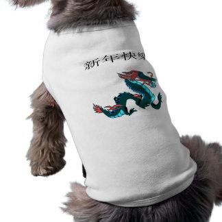 Dragon Happy New Year Dog Shirt