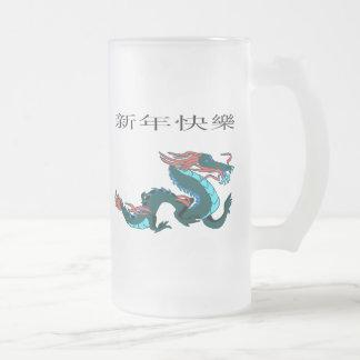 Dragon Happy New Year Coffee Mug