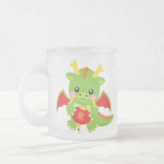 Dragon Holding Lantern Frosted Glass Coffee Mug