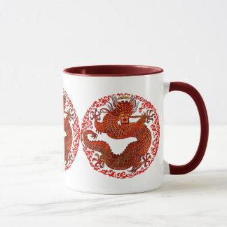 Dragon King Red Mug