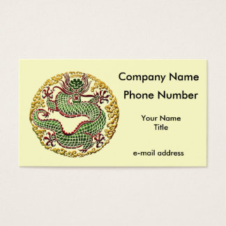 Dragon Medallion Business Card