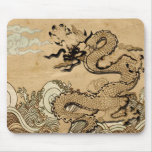 Dragon on Water Mouse Pad