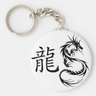 dragon tribal with chinese character keychain