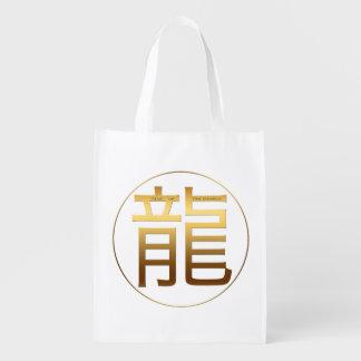 Dragon Year Gold embossed effect Symbol Reusable B Reusable Grocery Bag