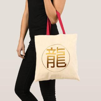 Dragon Year Gold embossed effect Symbol Tote Bag