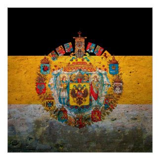 Drapeau d'empire russe