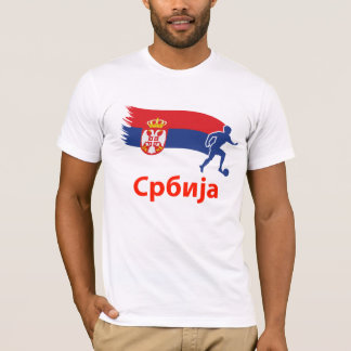 Drapeau du football de la Serbie T-shirt