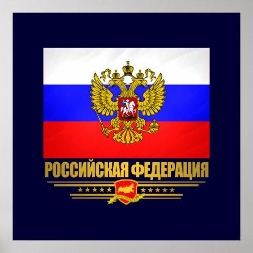 Drapeau et emblème de Fédération de Russie Affiche
