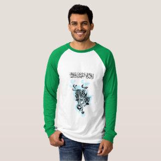 drawer ilaha illallah T-Shirt