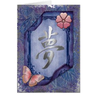 Dream Asian  CUSTOM Stationary Card