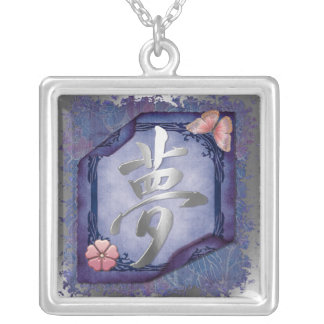 Dream Asian Silver Plated Necklace