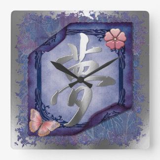 Dream Asian Square Wall Clock