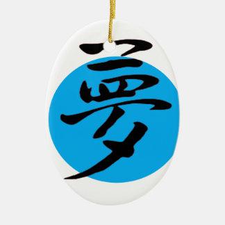 dream ceramic oval ornament