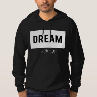 Dream Forever (and ever) Arabic Script Hoodie