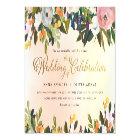 Dream Garden Floral Wedding Invitation