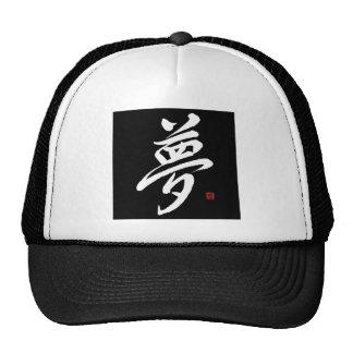Dream; Kanji Gyousho-style; Black Hats