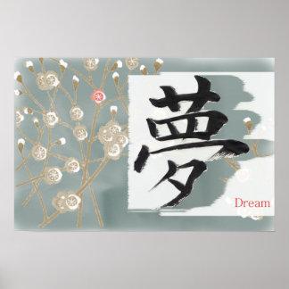 Dream (kanji) poster