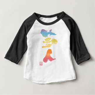 Dream person baby T-Shirt