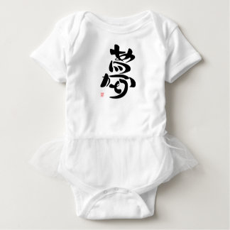Dream thank you 11-2 baby bodysuit