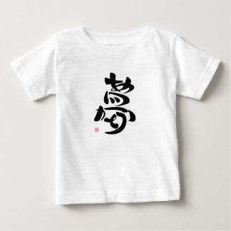 Dream thank you 11-2 baby T-Shirt