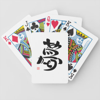 Dream thank you 11-2 bicycle playing cards