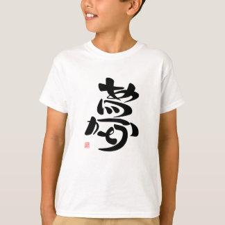 Dream thank you 11-2 T-Shirt