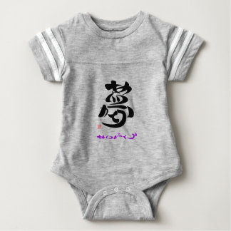 Dream thank you 1A3 Baby Bodysuit