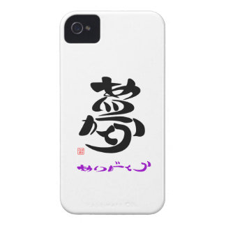 Dream thank you 1A3 Case-Mate iPhone 4 Cases