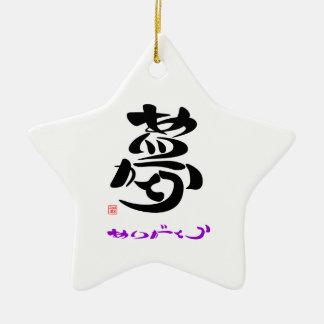 Dream thank you 1A3 Ceramic Ornament