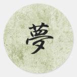 Dream - Yume Round Stickers