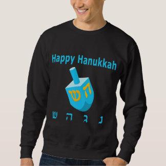 Dreidel Blue Sweatshirt