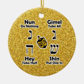 Dreidel Instructions Happy Hanukkah - Gold Glitter Ceramic Ornament